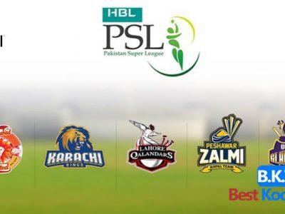 how to watch pakistan super league on kodi