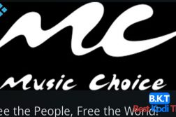 How to Install Music Choice Kodi Addon